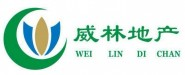 广西藤县威林房地产开发有限公司
