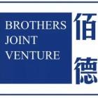 广西梧州佰德商业运营管理有限责任公司