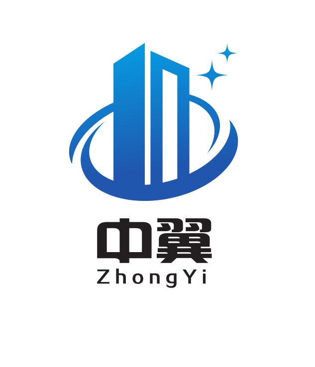 广西中翼建筑工程有限公司